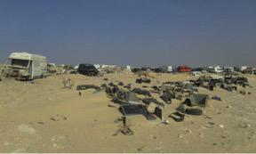 Frontera de Mauritania